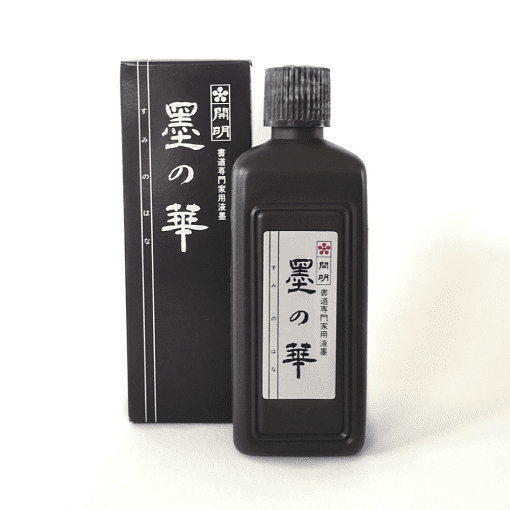 Best Bottle Ink