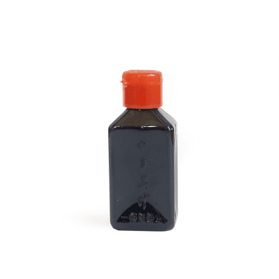 Small Ink Bottle
