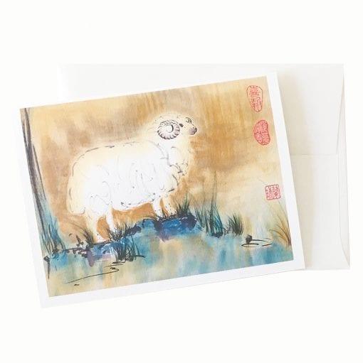 20-41 Ram Card © Nan Rae