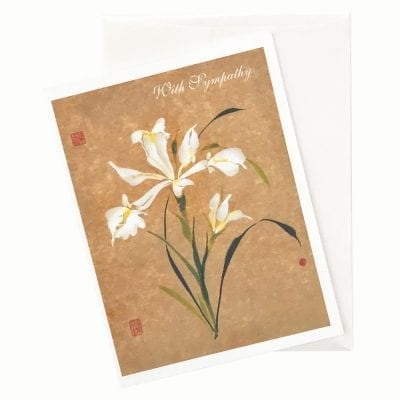 15-48S New Beginning Sympathy Card by Nan Rae