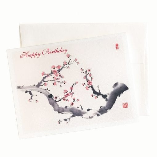 19-36B The Cradle Birthday Card