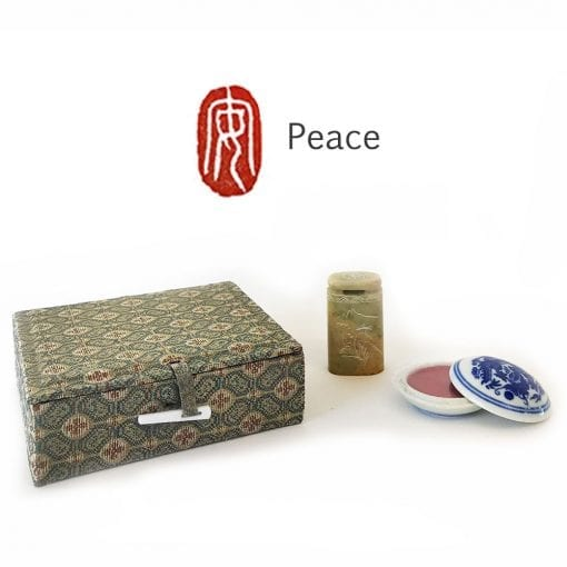 Peace Mood Seal