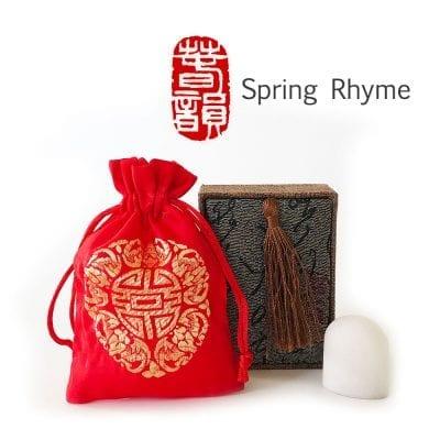 Spring Rhyme Chop