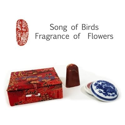 Song of Birds Fragrance of Flowers Chop