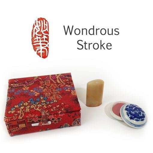 Wondrous Stroke Mood seal