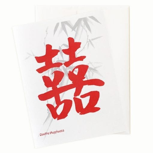 Double Happiness Chinese Calligraphy Greeting Card