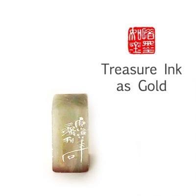 Treasure Ink as Gold Chop